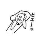 すみえ 2nd(個別スタンプ:24)