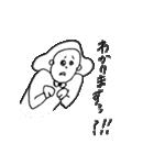 すみえ 2nd(個別スタンプ:26)