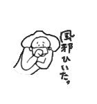 すみえ 2nd(個別スタンプ:29)