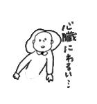 すみえ 2nd(個別スタンプ:31)