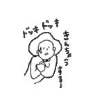 すみえ 2nd(個別スタンプ:32)