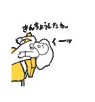 すみえ 2nd(個別スタンプ:33)