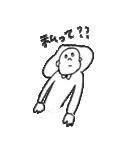 すみえ 2nd(個別スタンプ:34)