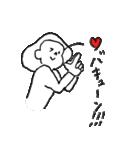 すみえ 2nd(個別スタンプ:35)