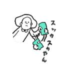 すみえ 2nd(個別スタンプ:37)
