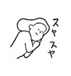 すみえ 2nd(個別スタンプ:40)