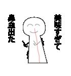 バレンタインのスマイルくん(個別スタンプ:01)