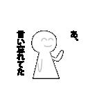 バレンタインのスマイルくん(個別スタンプ:02)