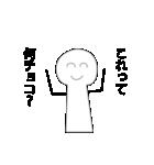 バレンタインのスマイルくん(個別スタンプ:03)