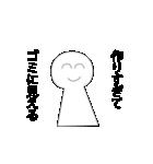 バレンタインのスマイルくん(個別スタンプ:05)