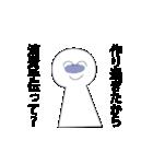 バレンタインのスマイルくん(個別スタンプ:07)
