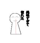 バレンタインのスマイルくん(個別スタンプ:08)