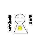 バレンタインのスマイルくん(個別スタンプ:09)