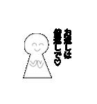 バレンタインのスマイルくん(個別スタンプ:10)