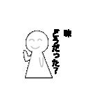 バレンタインのスマイルくん(個別スタンプ:11)