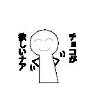 バレンタインのスマイルくん(個別スタンプ:12)