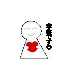 バレンタインのスマイルくん(個別スタンプ:13)