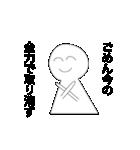 バレンタインのスマイルくん(個別スタンプ:14)