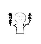 バレンタインのスマイルくん(個別スタンプ:15)