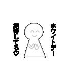 バレンタインのスマイルくん(個別スタンプ:16)