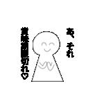 バレンタインのスマイルくん(個別スタンプ:18)