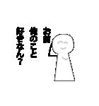 バレンタインのスマイルくん(個別スタンプ:19)