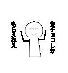 バレンタインのスマイルくん(個別スタンプ:20)