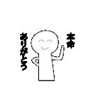 バレンタインのスマイルくん(個別スタンプ:21)