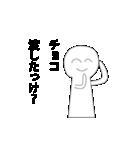 バレンタインのスマイルくん(個別スタンプ:22)