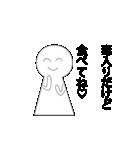 バレンタインのスマイルくん(個別スタンプ:23)