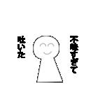 バレンタインのスマイルくん(個別スタンプ:24)