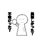 バレンタインのスマイルくん(個別スタンプ:25)