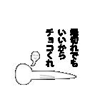 バレンタインのスマイルくん(個別スタンプ:34)