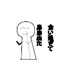 バレンタインのスマイルくん(個別スタンプ:38)