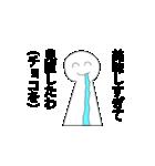 バレンタインのスマイルくん(個別スタンプ:39)