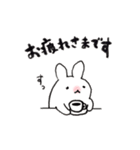 毎日使える!手描き☆うさパンダでか文字(個別スタンプ:01)