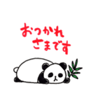 毎日使える!手描き☆うさパンダでか文字(個別スタンプ:02)