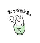毎日使える!手描き☆うさパンダでか文字(個別スタンプ:03)