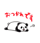 毎日使える!手描き☆うさパンダでか文字(個別スタンプ:04)