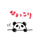 毎日使える!手描き☆うさパンダでか文字(個別スタンプ:05)