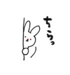 毎日使える!手描き☆うさパンダでか文字(個別スタンプ:06)