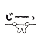 毎日使える!手描き☆うさパンダでか文字(個別スタンプ:07)