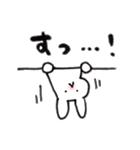 毎日使える!手描き☆うさパンダでか文字(個別スタンプ:08)