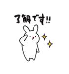 毎日使える!手描き☆うさパンダでか文字(個別スタンプ:10)