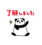 毎日使える!手描き☆うさパンダでか文字(個別スタンプ:11)