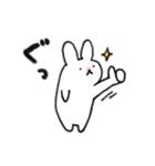 毎日使える!手描き☆うさパンダでか文字(個別スタンプ:12)