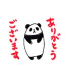 毎日使える!手描き☆うさパンダでか文字(個別スタンプ:13)