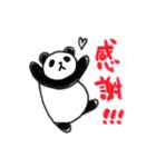 毎日使える!手描き☆うさパンダでか文字(個別スタンプ:15)