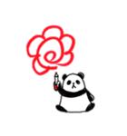 毎日使える!手描き☆うさパンダでか文字(個別スタンプ:19)