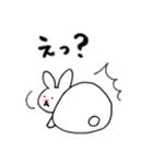 毎日使える!手描き☆うさパンダでか文字(個別スタンプ:20)